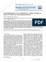 Measuring Software Test Verification for Complex W