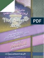 Panjtan Pak Aur 12 Imam Kehney Ka Jawaz by Makhdoom Muhammad Hashim Sindhi Hanafi