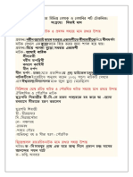 BCS Short techniques on Bangla Shahitto.docx