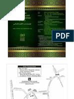 Undangan Seminar Forum Belajar Ekonomi Syariah (F-BES) - 1