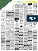 Siasat Urdu Daily 15-10-18 Page 1 (3)