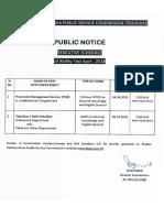 PMS Ability Test April 2018