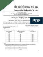 sewerage_tariff_e.pdf