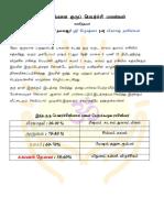 Guru Peyarchi 2018-19 Palangal.pdf