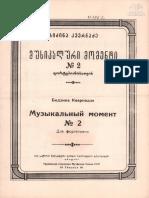 587_3_FM_Musikaluri_Momenti_N2_Kvernaze_Bizina