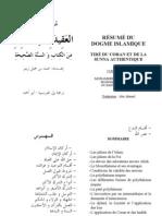 Résumé du dogme islamique tiré du Coran et de la Sounna authentique (cheikh Mohammed Ibn Jamil Zaynou)