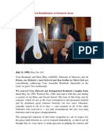 Reply From Patriarch Bartholomew to Patriarch Alexis - 1995
