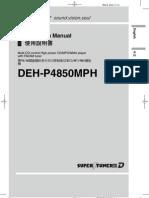 DEH-P4850MPH