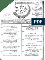 Journal officiel tunisien