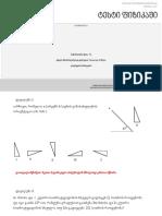 fizika-2017.pdf