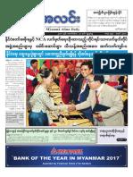 Myanma Alinn Daily_  17 Oct 2018 Newpapers.pdf