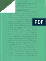 Aurat Par Tashadud |/Woman PunishmenT 8826