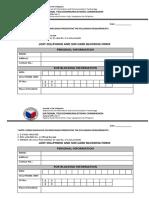 NTC Blocking form