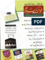 Mahasin e islam October 2010