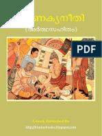 ChanakyaNiti-MalayalamTextTranslation.pdf