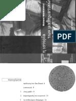 MathsHistory.pdf