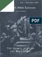SDARM Qtr. 3 1992 Bible Study