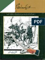 Or Aik But Shikan Paida Hua 1 (pdfbookshub.blogspot.com).pdf