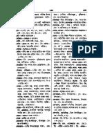 Chapter15_854-887p.pdf
