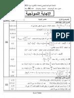 Math m Bac2013 Correction