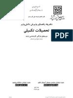 arshad89pn