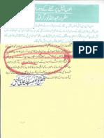 Aqeeda-Khatm-e-nubuwwat-AND -ISLAM-Pakistan-KAY-DUSHMAN.. 8851