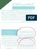 Aqeeda-Khatm-e-nubuwwat-AND -ISLAM SAY DOOR  8869