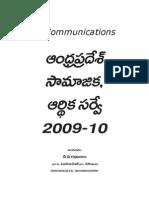 Andhra Pradesh Economic Survey 2009-10 (telugu)