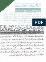 Aqeeda-Khatm-e-nubuwwat-AND RAMDHAN KAY LOOTERAY 8883