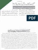 ISLAM-Pakistan-KAY-DUSHMAN.. 8905