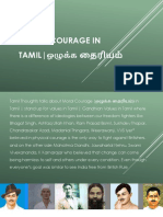 Moral Courage in Tamil | standing up for values in Tamil | Gandhian Values in Tamil