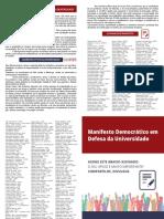 """""""manifesto democrático em defesa da universidade"""""""