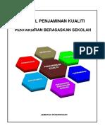 217811061-Manual-Penjaminan-Kualiti (1).pdf