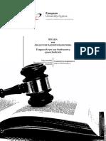 Κτηματολόγιο και διαδικασίες quasi-Judicials