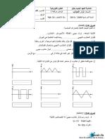 devoir-de-contrôle-n°1--2010-2011(meddeb-nizar) (2)