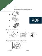 365274480-அறிவியல-ஆண-டு-1.pdf