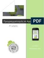 App Inventor Programming (Part A).pdf