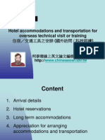 Hotel Accommodations and Transportation for Overseas Technical Visit or Training