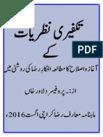Takferi Nazeryat By Dilawer Khan.pdf