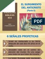 spb_seal_3_4_profeca