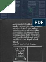 Enciclopedia de Los Finales de Ajedrez (Torres) - Sahovski