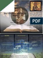 Brochure Matheww