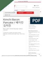 Kimchi Bacon Pancakes recipe