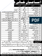 Cta Advertisement in Urdu