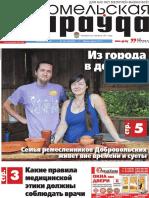 GP_Oct-20_N121