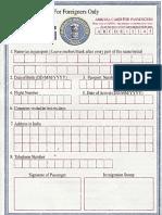 Disembark Card