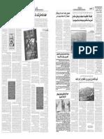 08-17.pdf