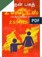 2_states_-_NoolArangam.pdf