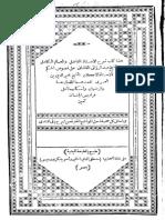Qashany_fusus[1].pdf