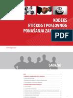 TIGAR Kodeks Ponasanja 2015 Sr